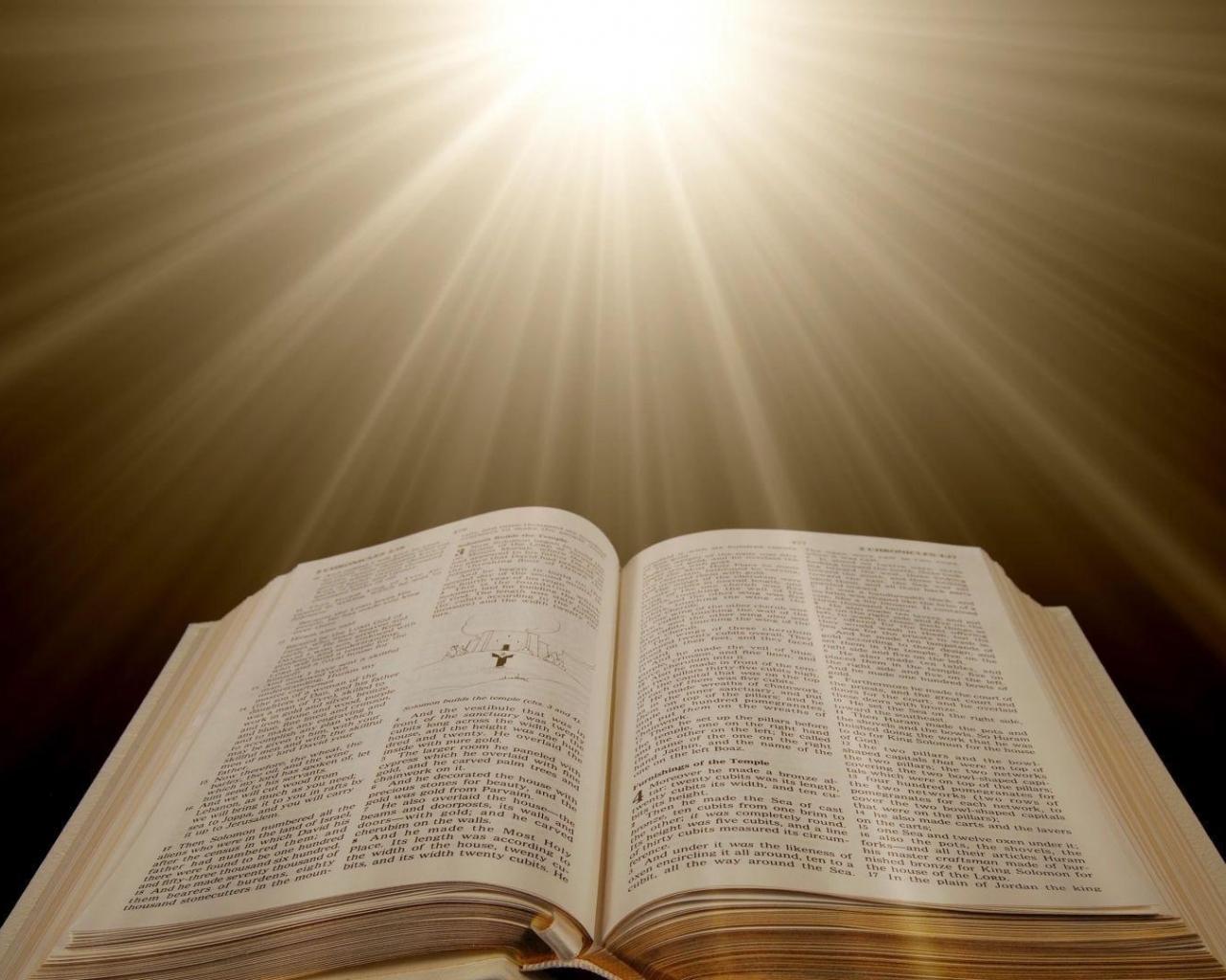 Библија